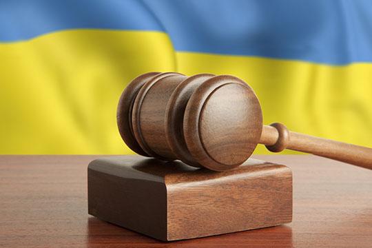 Legal Assistance for Ukrainian Citizens